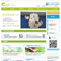 ecocashing